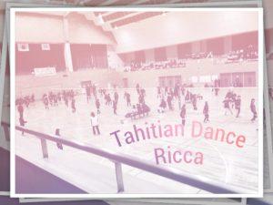 この冬、タヒチアンダンス始めてみませんか?
