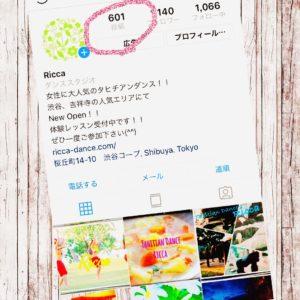 Instagram600投稿~😊