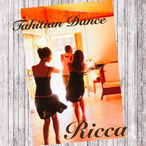 タヒチアンダンス初めての方にオススメです!